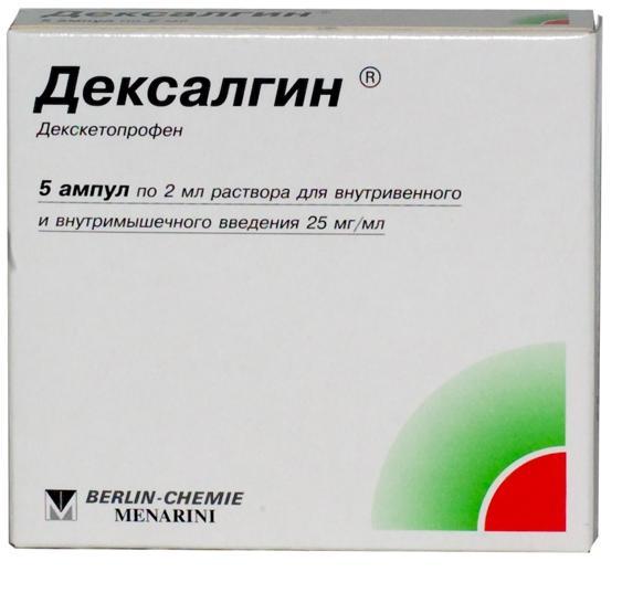 Дексалгин р-р д/ин. 25мг/мл 2мл n5