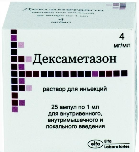 Дексаметазон р-р д/ин. 4мг/мл 1мл №25 Эльфа Лабораториз