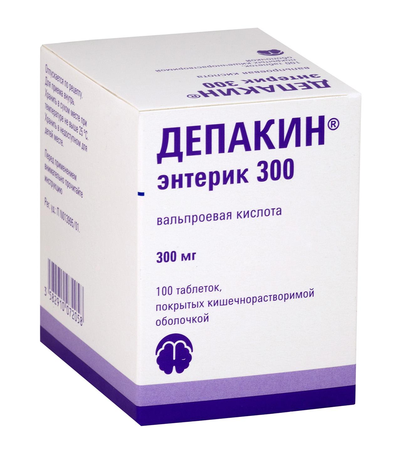 Депакин энтерик 300 таб. п.о кш/раств 300мг n100