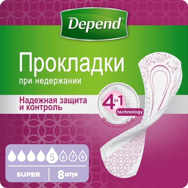 Депенд прокладки при недержании мочи для женщин супер №8