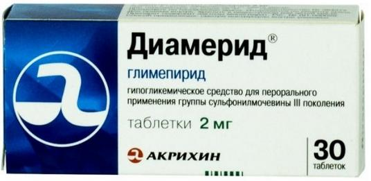 Диамерид таб. 2мг n30