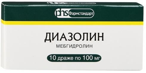 Диазолин драже 100мг №10 Фармстандарт-Уфавита