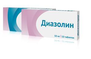 Диазолин таблетки 100мг №10 Озон