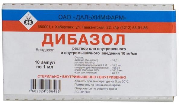 Дибазол раствор для в/в и в/м введ. 1% 1мл 10 шт.