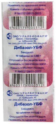 Дибазол-убф таб. 20мг n10