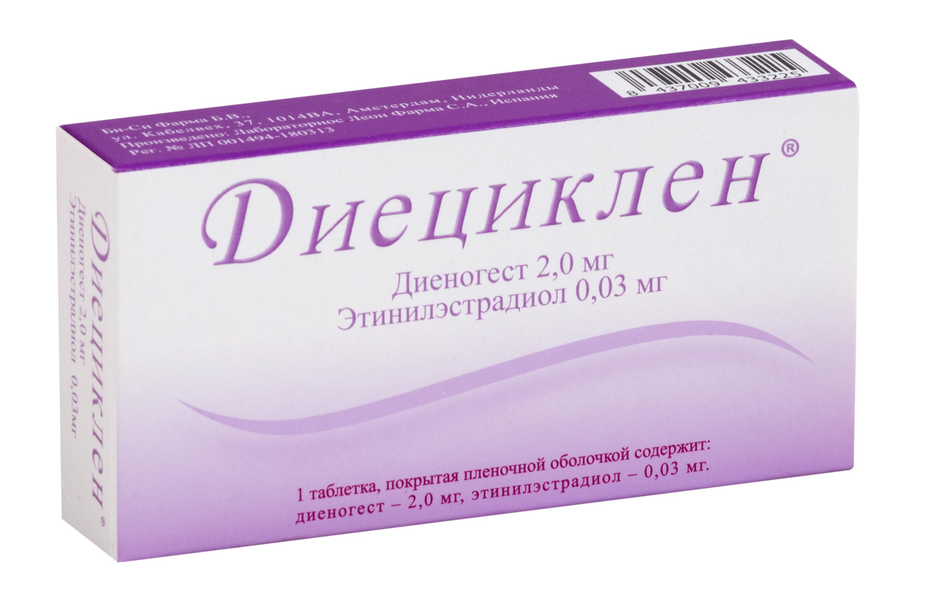 Диециклен табл. п.п.о. 2 мг + 0,03 мг №21