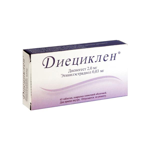 Диециклен табл. п.п.о. 2 мг + 0,03 мг №63