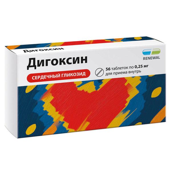 Дигоксин таб. 0,25мг n56