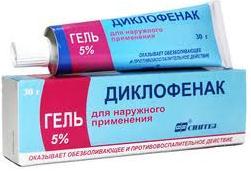 Диклофенак гель 5% 30г n1