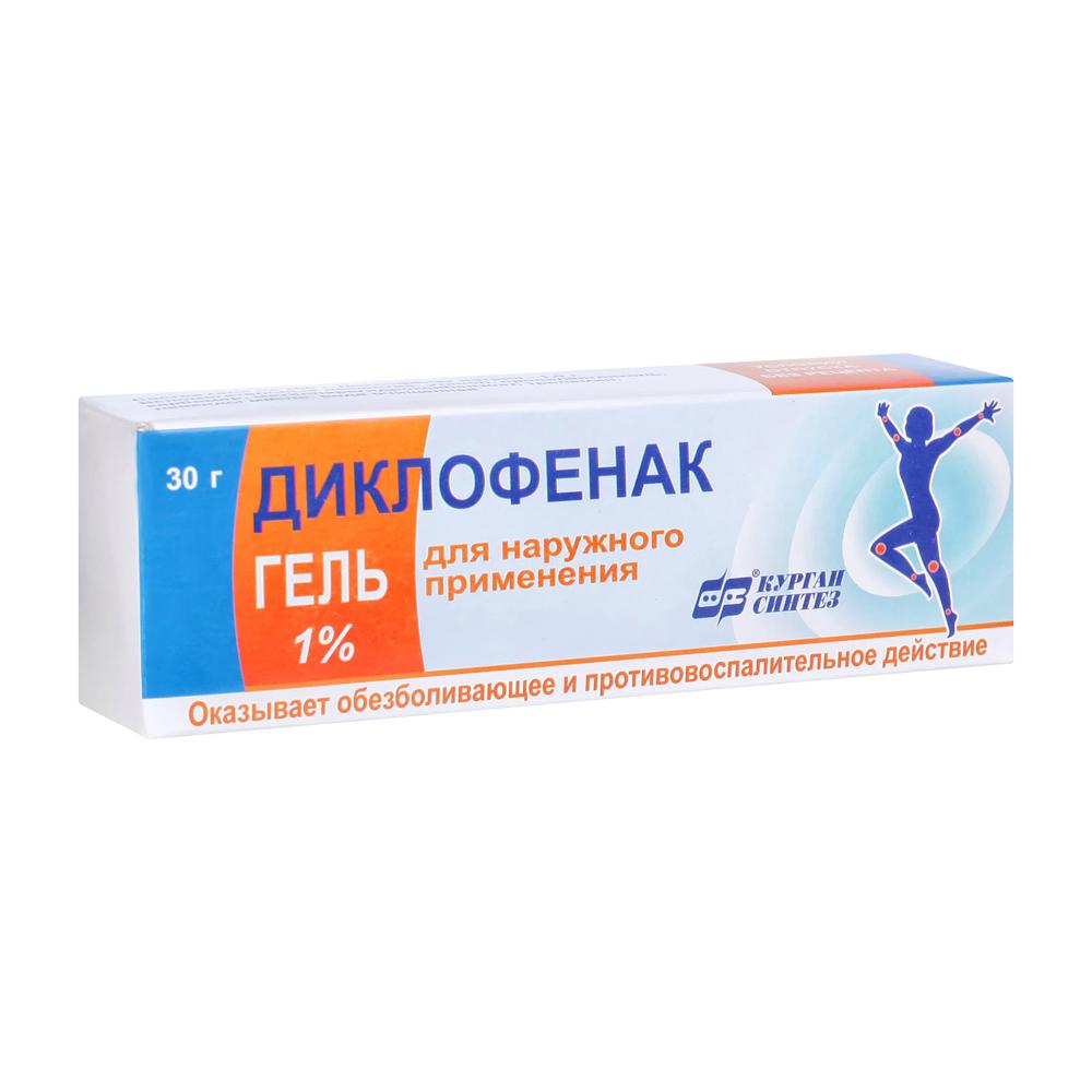 Диклофенак гель д/нар. прим. 1% туба 30г