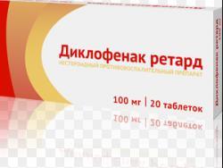 Диклофенак ретард таб.пролонг п.о кш/раств 100мг n20