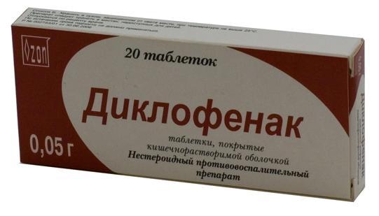 Диклофенак таблетки п.о кш/раств 50мг №20 Озон