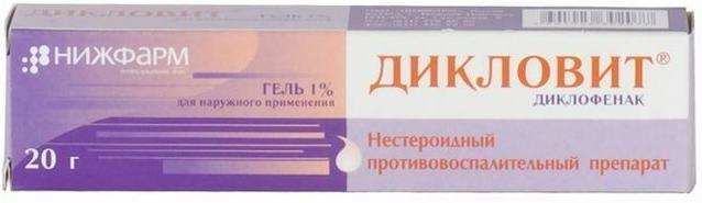 Дикловит гель 1% 20г
