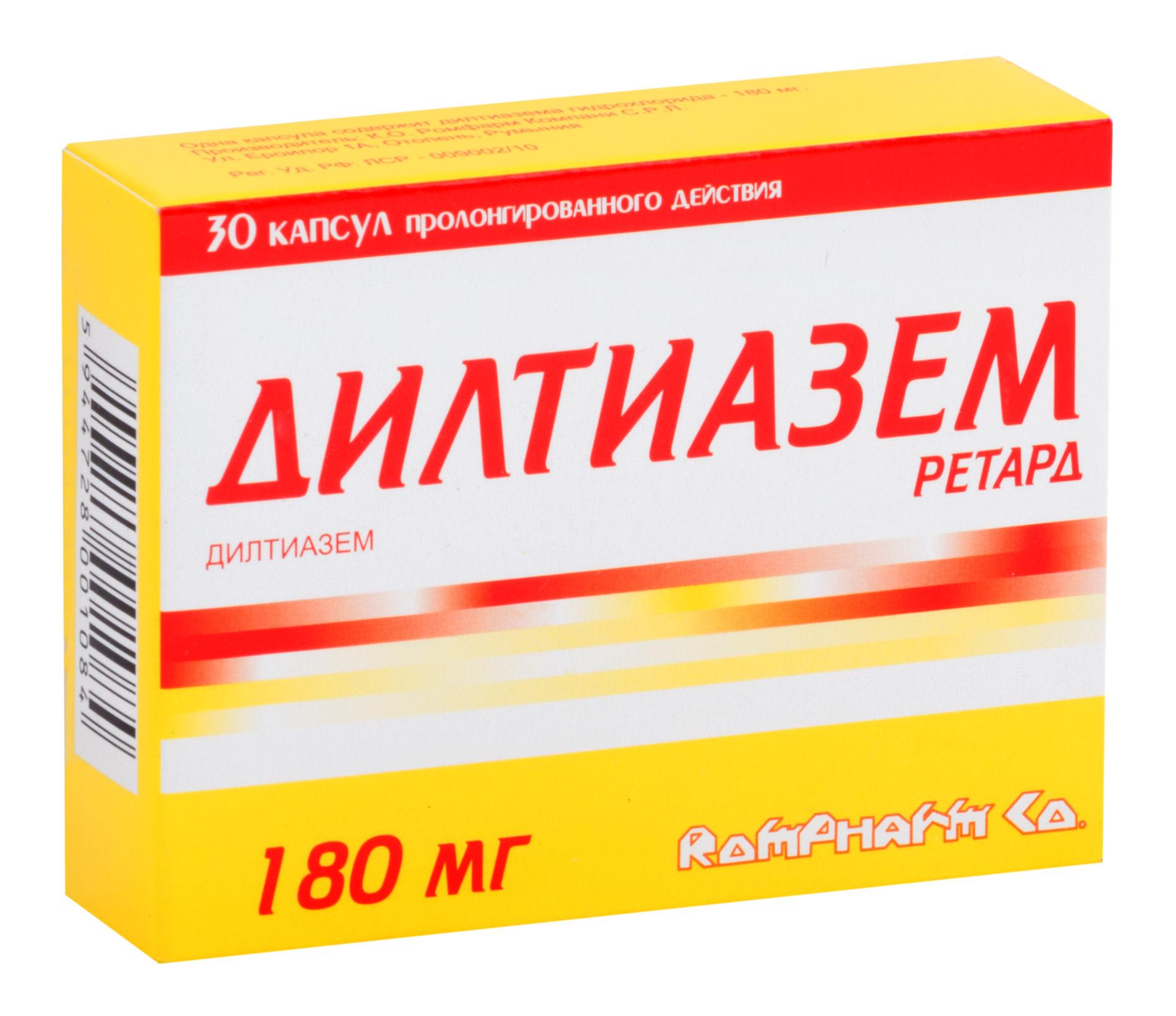 Дилтиазем ретард капс. пролонг. 180мг n30