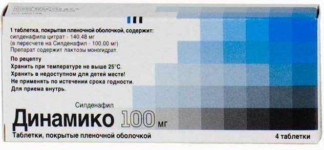 Динамико таб. п.о 100мг n4