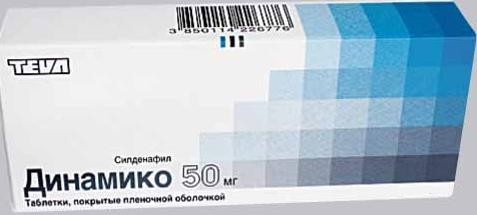 Динамико таб. п.о 50мг n4