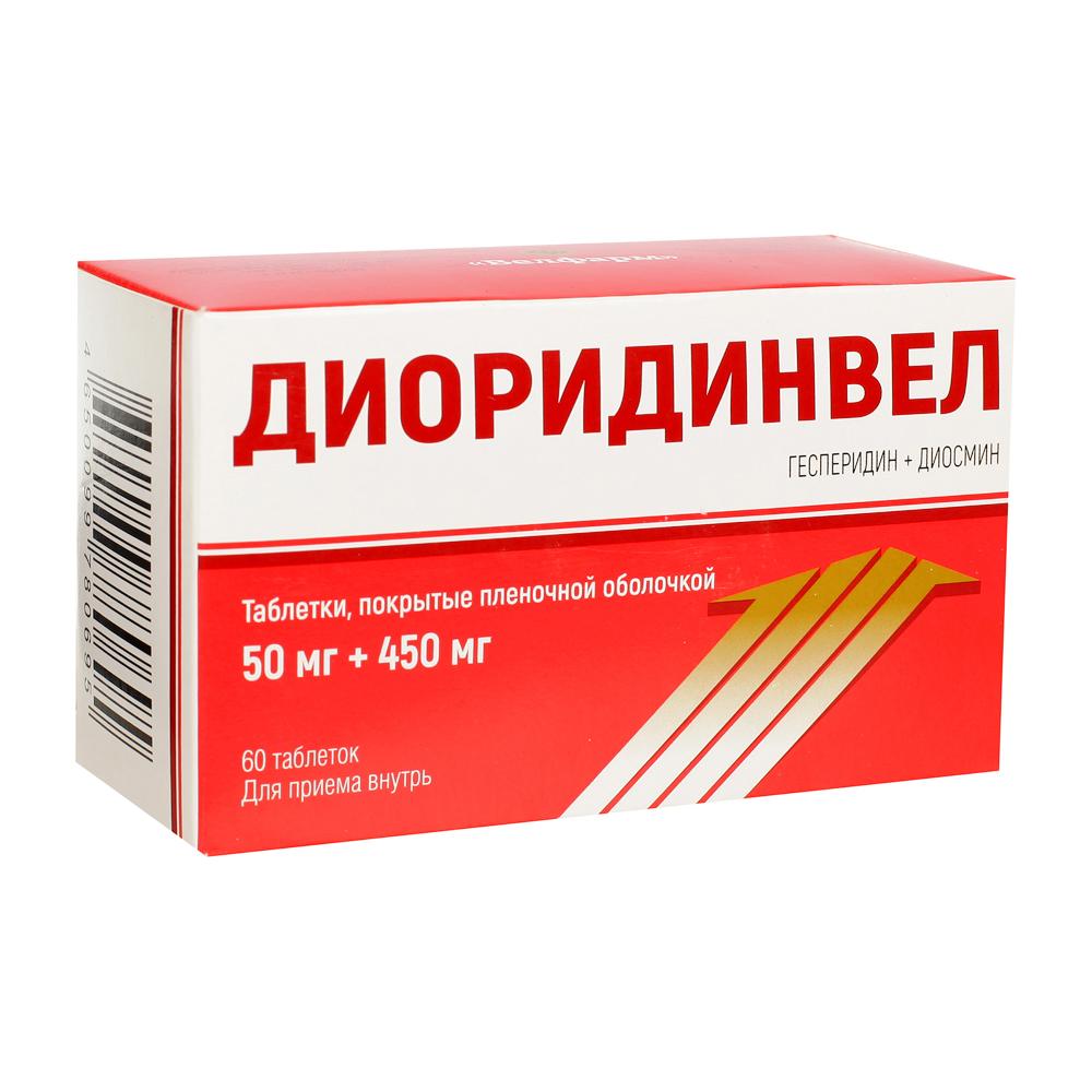Диоридинвел таб. п/о плен. 50мг+450мг №60