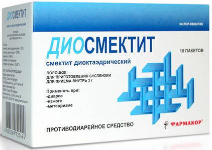 Диосмектит пор. д/сусп. для приема внутрь пак. 3 г №10