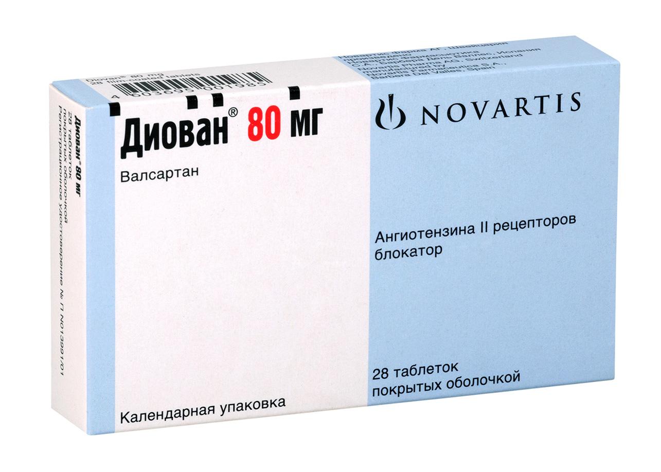 Диован таб. п.о 80мг n28