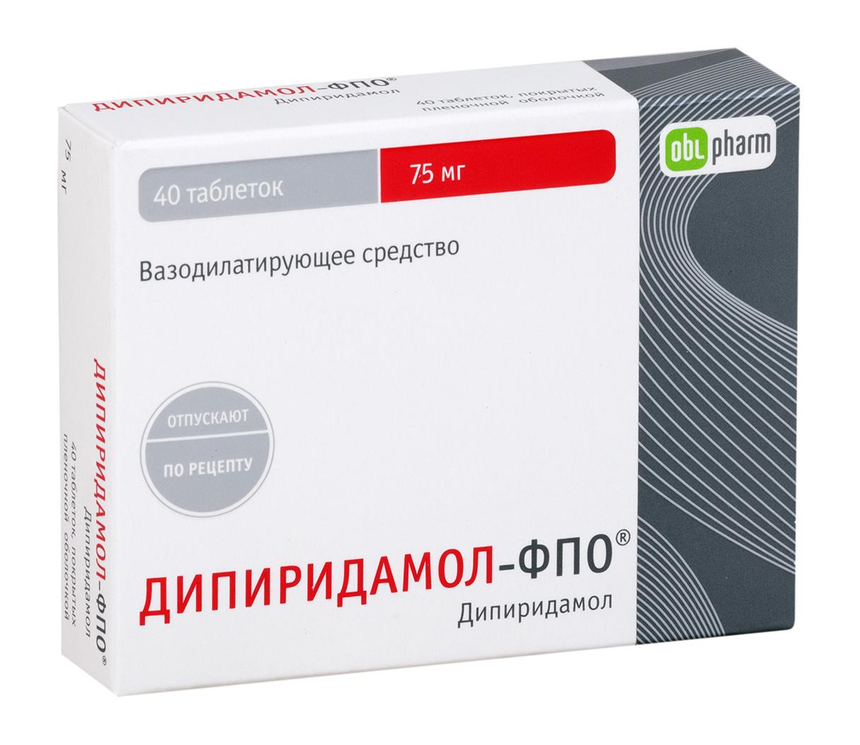 Дипиридамол-ФПО табл. п.п.о. 75 мг №40