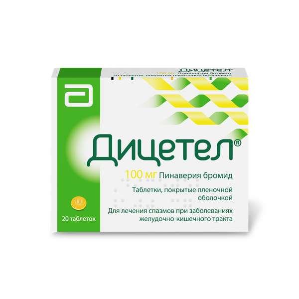 Дицетел таб. п.о 100 мг n20