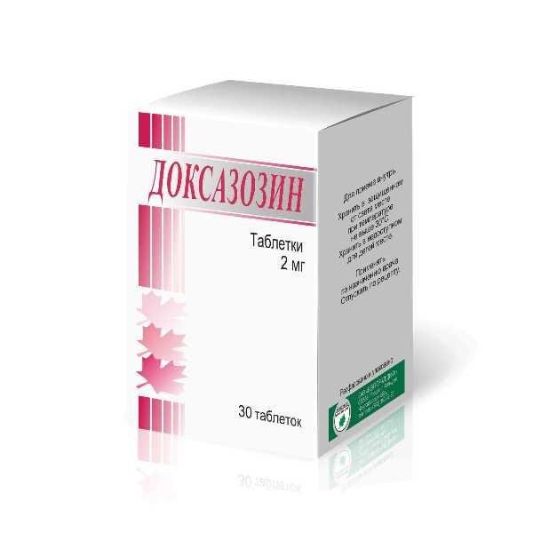 Доксазозин таб. 2мг №30