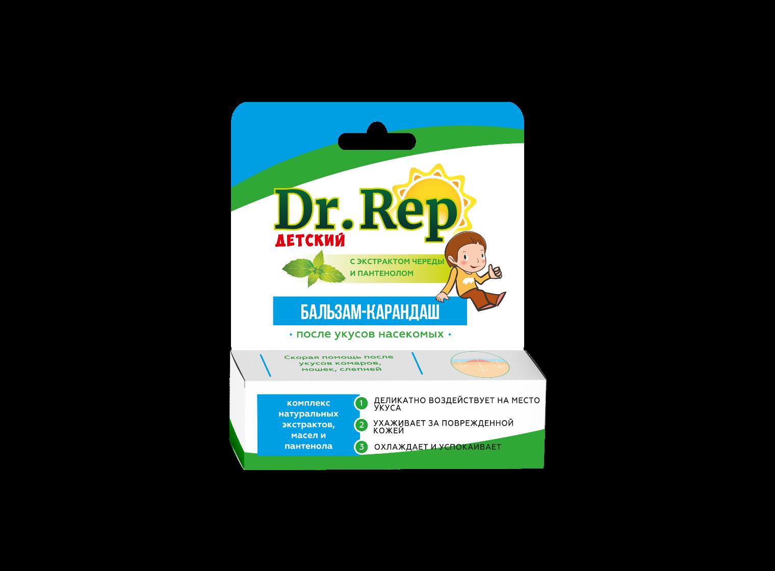 Доктор реп бальзам-карандаш детский после укусов насекомых 4,2 г