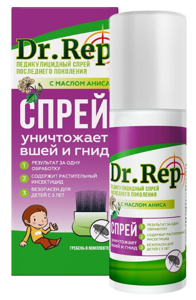 Доктор реп средство педикулицидное 100 мл спрей с гребнем
