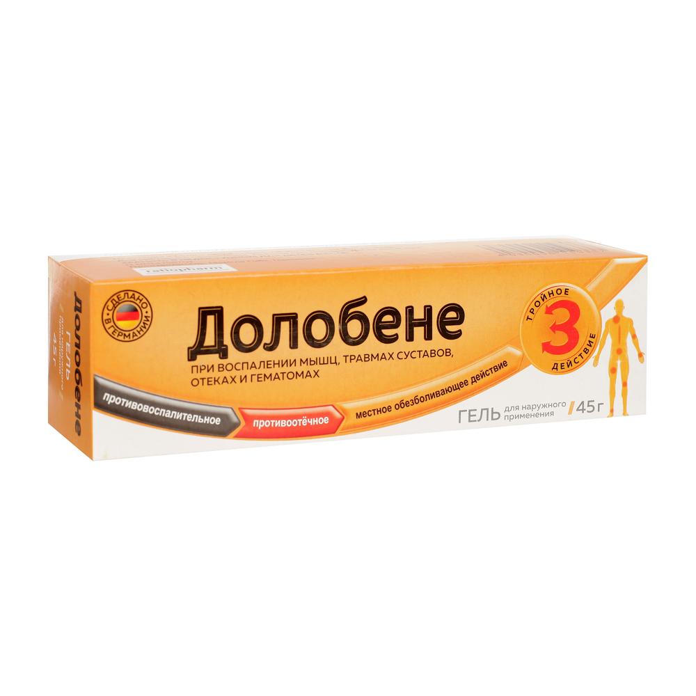 Долобене гель д/нар. прим. туба 45г
