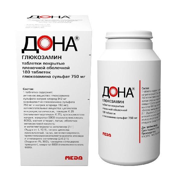 Дона табл. п.п.о. 750 мг №180
