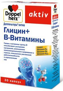 Доппельгерц актив глицин   витамины группы B капс. n30