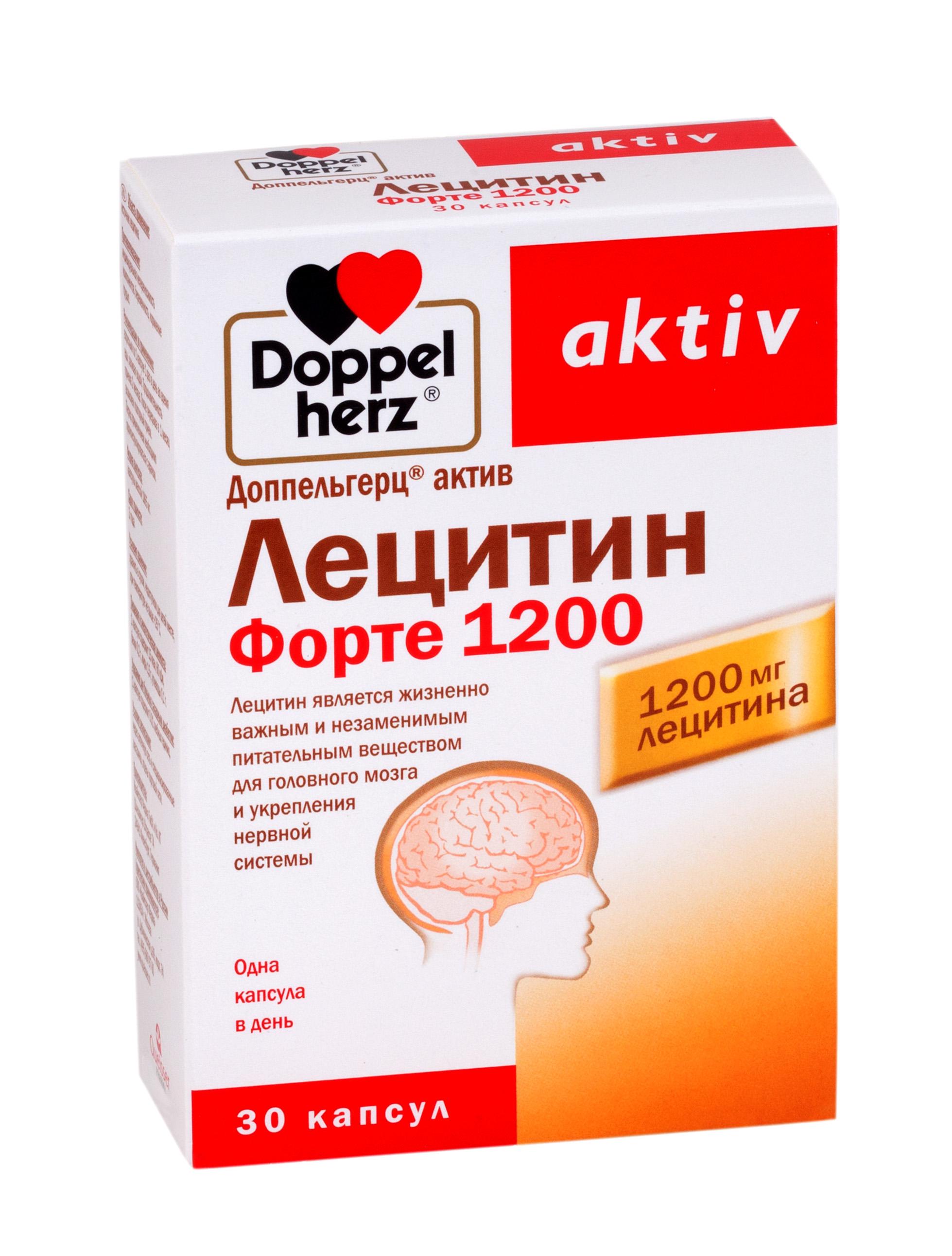 Доппельгерц актив лецитин форте 1200 капс. 1865 мг №30