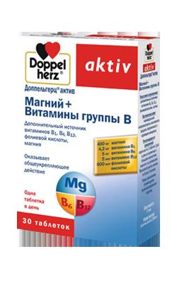 Доппельгерц актив магний + витамины группы b таб. шип. 6500мг со вкусом лимона и грейпфрута №15 (бад)