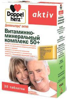 Доппельгерц актив витамин-минеральный комплекс 50+ капс. n30