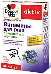 Доппельгерц актив витамины д/глаз с лютеином и черникой капс. n30