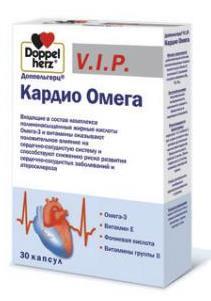 Доппельгерц vip кардио омега капс. 1850мг n30