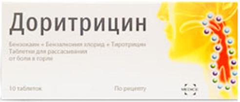 Доритрицин таб. д/рассас n10