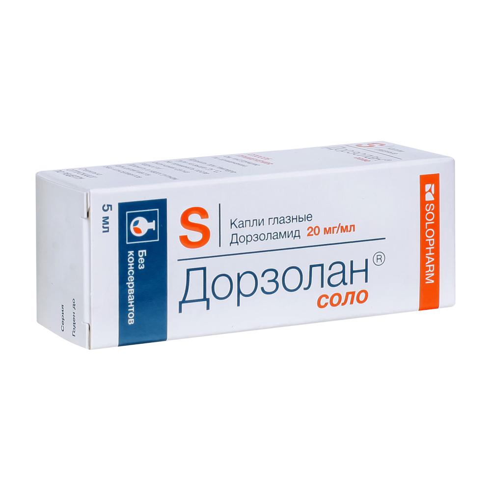 Дорзолан соло капли гл. 20 мг/мл, 5 мл №1