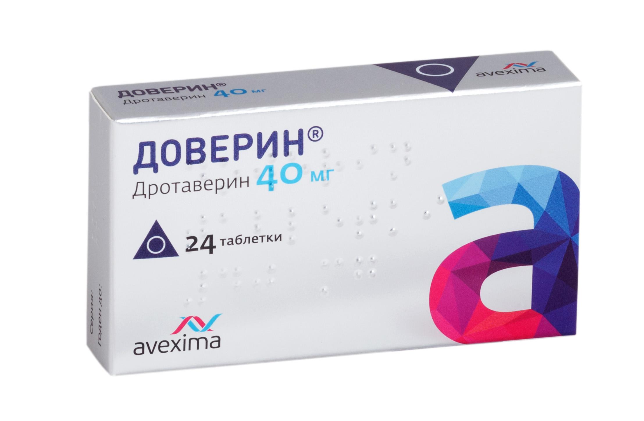 Доверин таб. 40 мг №24