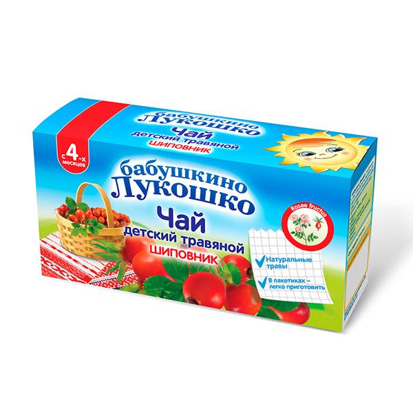 Дп бабушкино лукошко чай шиповник 1г n20 (4+мес)