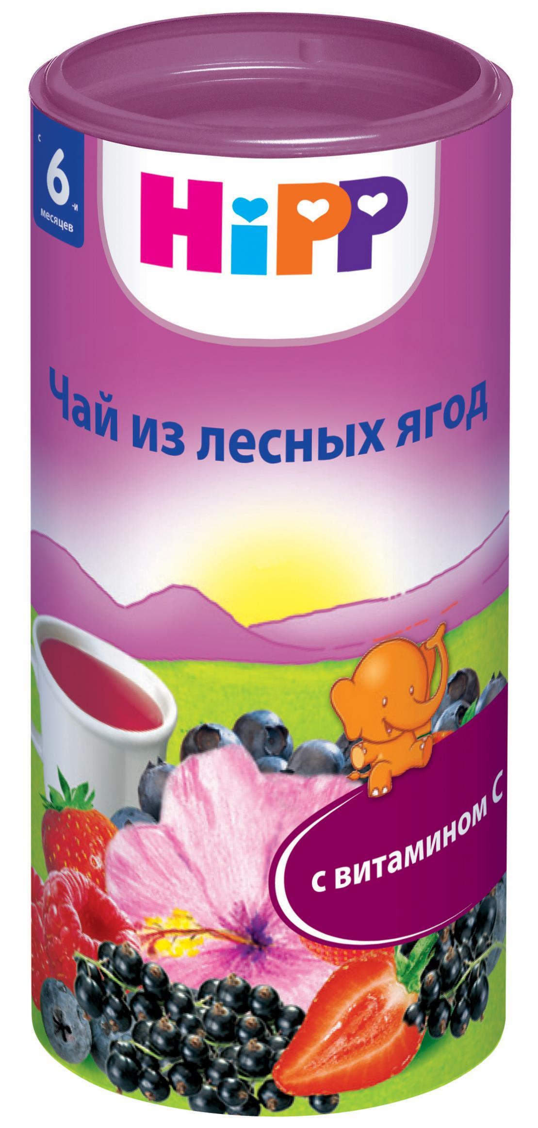 Дп хипп чай детский лесные ягоды 200г (6+мес)