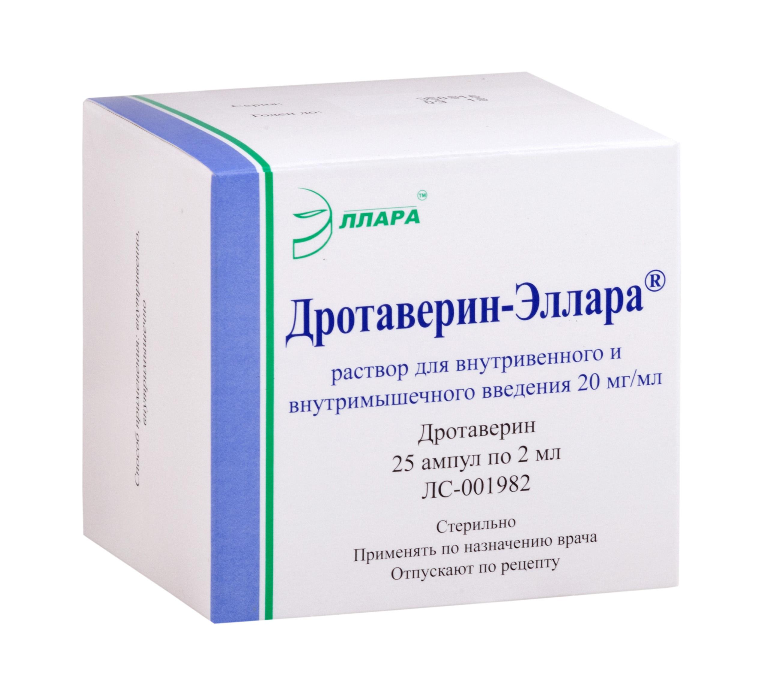 Дротаверин-эллара р-р в/в и в/м 2% 2мл n25