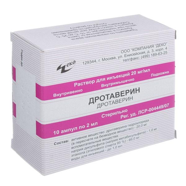 Дротаверина гидрохлорид р-р д/ин. 2% 2 мл №10