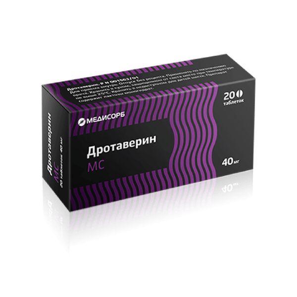 Дротаверин МС табл. 40 мг №20
