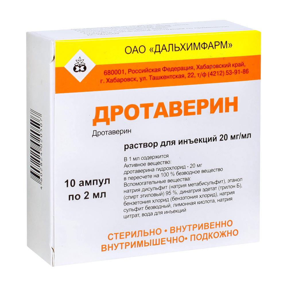 Дротаверин р-р д/ин. 2% 2мл n10