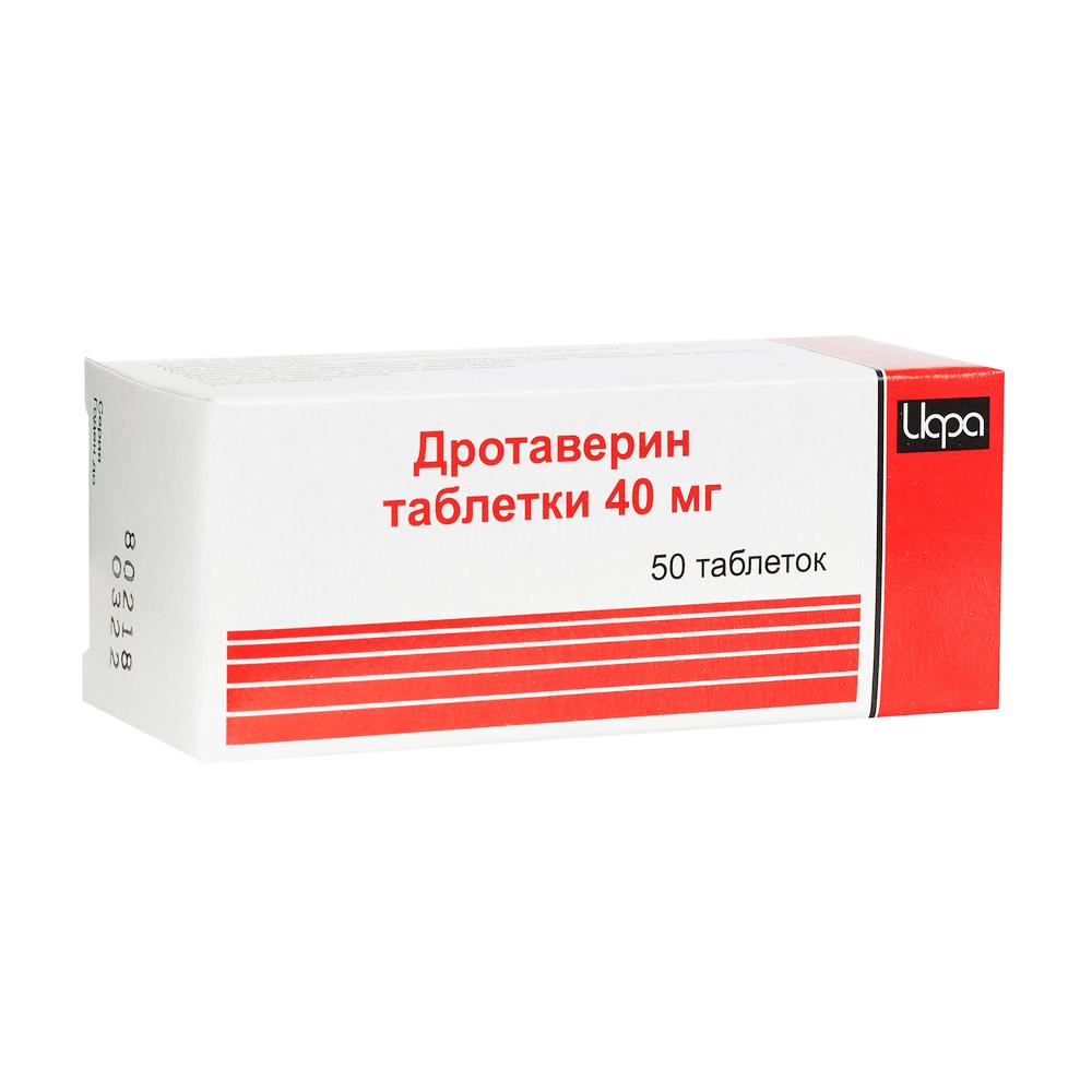 Дротаверин таб 40 мг №50