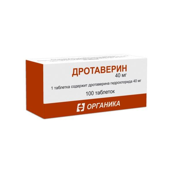Дротаверин табл. 40 мг №100