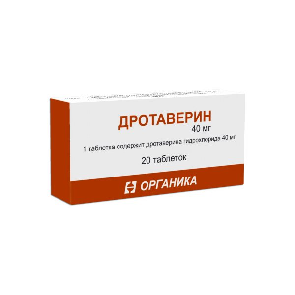 Дротаверин таблетки 40 мг №20 Органика