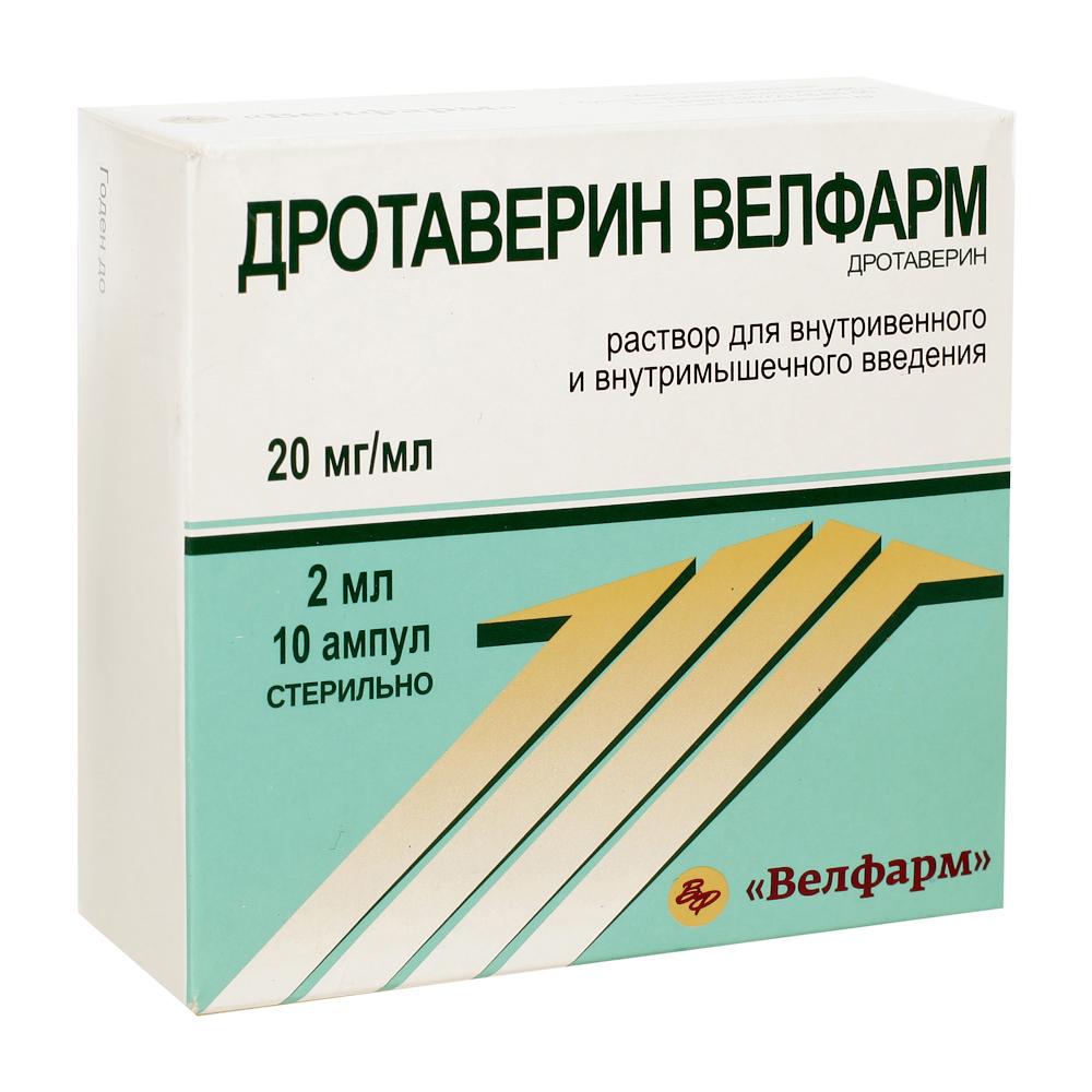 Дротаверин Велфарм р-р для в/в и в/м введ. 20 мг/мл 2 мл №10