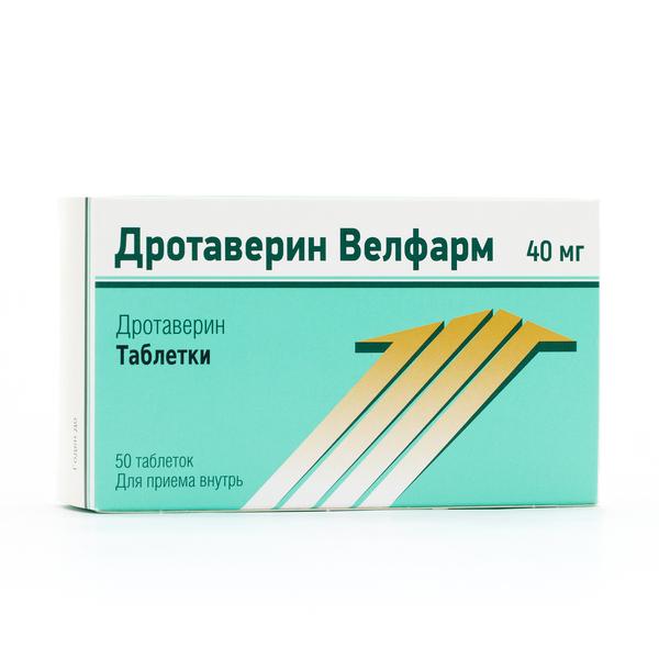 Дротаверин Велфарм табл. 40 мг №50